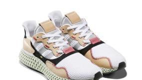 Adidas Originals By Hender Scheme SS19