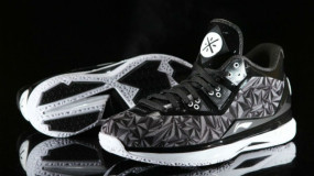 Li-Ning Way of Wade 4 Origami Stealth release info