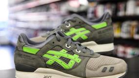 Asics Gel Lyte III Super Green